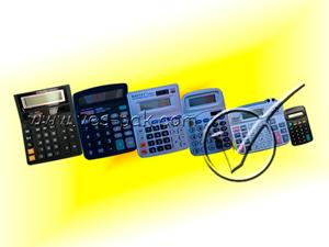 калькуляторы магазин Вес-Пак