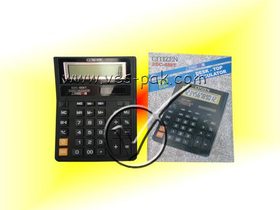Калькулятор большой 888