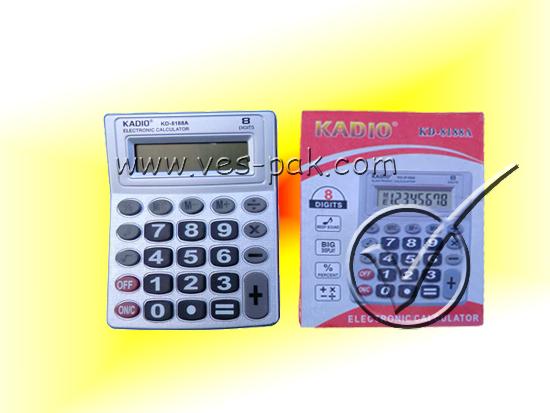 Калькулятор средний 8188