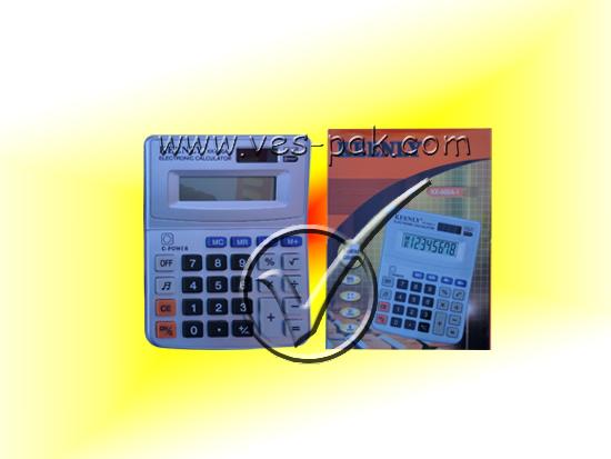 Калькулятор средний 800 - магазин Вес-Пак весы пакеты опт и розница