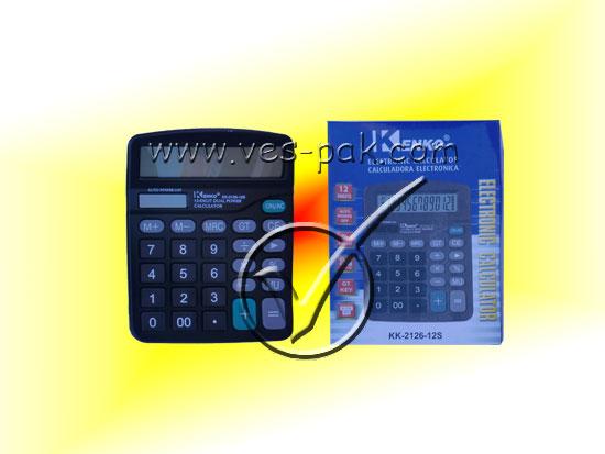 Калькулятор средний  2126