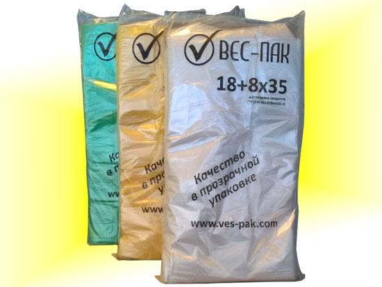 Пакеты фасовочные Вес-Пак прозрачная упаковка