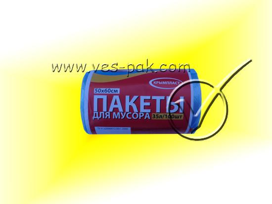 Пакеты для мусора КрымПласт 50x60 (100шт) 35л - магазин Вес-Пак весы пакеты опт и розница