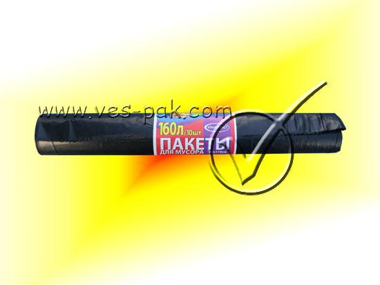 Пакет для мусора 10шт 90x110 - магазин Вес-Пак весы пакеты опт и розница