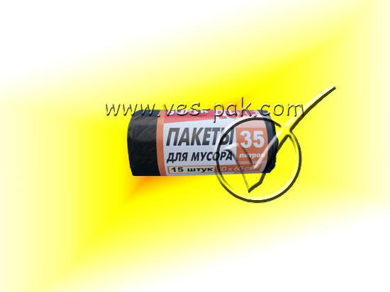 Пакет для мусора Люкс (15шт) 50x60 - магазин Вес-Пак весы пакеты опт и розница