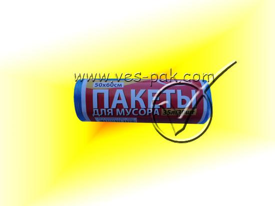 Пакет для мусора 30шт 50x60 КрымПласт - магазин Вес-Пак весы пакеты опт и розница