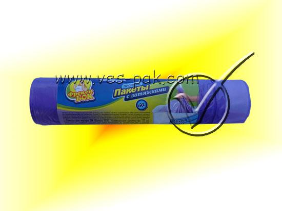 Фрекен Бок с затяжками (10шт) 60л-магазин ВЕС-ПАК опт и розница-пакеты для мусора с затяжками