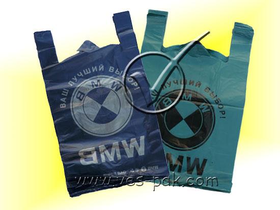 BMW КрымПласт 45x75 - магазин Вес-Пак весы пакеты опт и розница