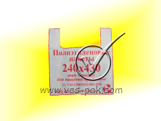 Пакеты 24x43 250шт-магазин ВЕС-ПАК опт и розница-пакеты майка Запорожье полоса
