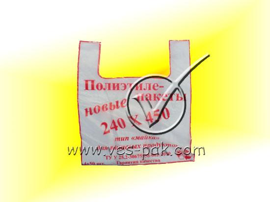 Пакеты 24x45 200шт - магазин Вес-Пак весы пакеты опт и розница