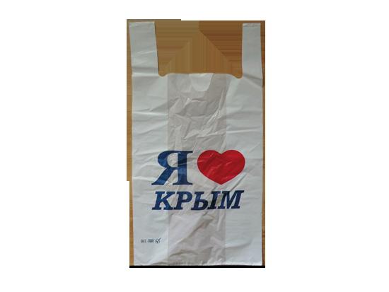 Пакеты Я Люблю Крым ВЕС-ПАК 17 мкм 30/16x60