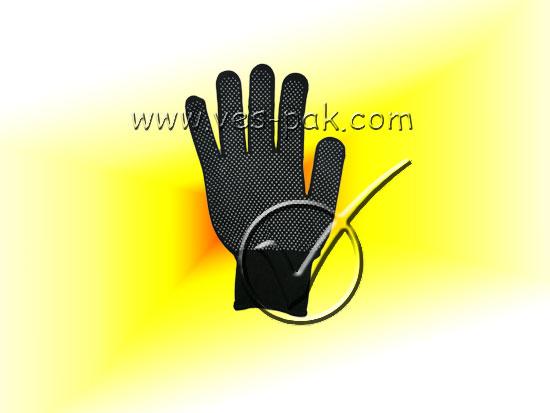 Перчатки стрейч черные