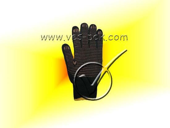 Перчатки синие, черные, оранжевые-магазин ВЕС-ПАК опт и розница-перчатки