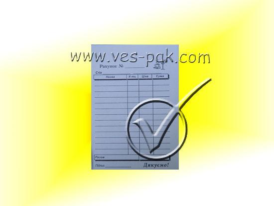 Счет А6 (газетка)-магазин ВЕС-ПАК опт и розница-счета