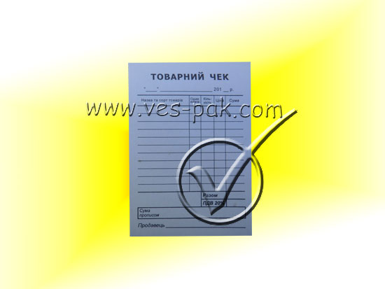 Товарный чек А6 (газетка)-магазин ВЕС-ПАК опт и розница-товарный чек
