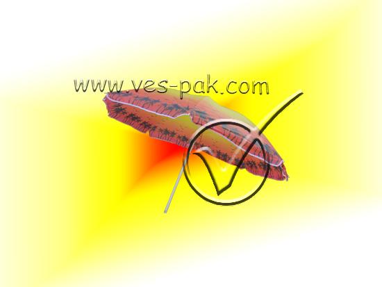 Зонтик пляжный-магазин ВЕС-ПАК опт и розница-зонты, палатки, шатры
